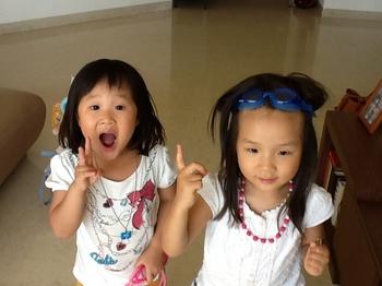 miyu with yoona.JPG